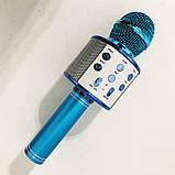 Беспроводной микрофон для караоке WS-858 WSTER BLACK. Цвет: голубой, фото 7