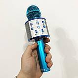 Беспроводной микрофон для караоке WS-858 WSTER BLACK. Цвет: голубой, фото 8