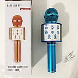 Беспроводной микрофон для караоке WS-858 WSTER BLACK. Цвет: голубой, фото 10