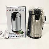 Кофемолка AURORA AU 348, фото 6