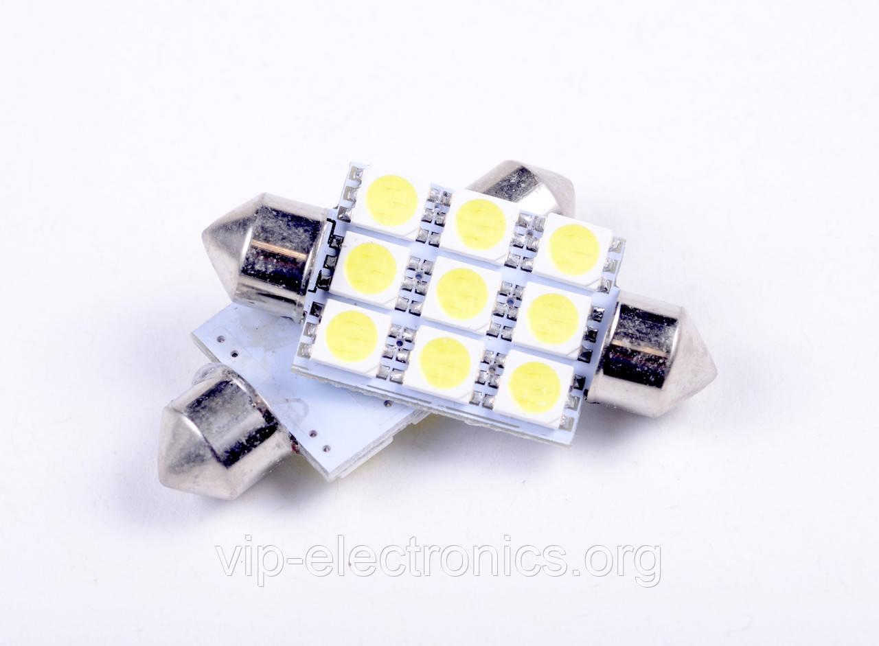 Світлодіодна автолампа для цоколя T10-1210-9SMD