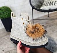 Зимние женские валенки ботинки из Натурального Войлока стелька Натуральная шерсть светло серого цвета
