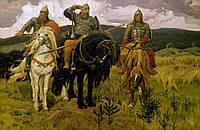 """Картина В.М.Васнецова """"Богатыри"""""""
