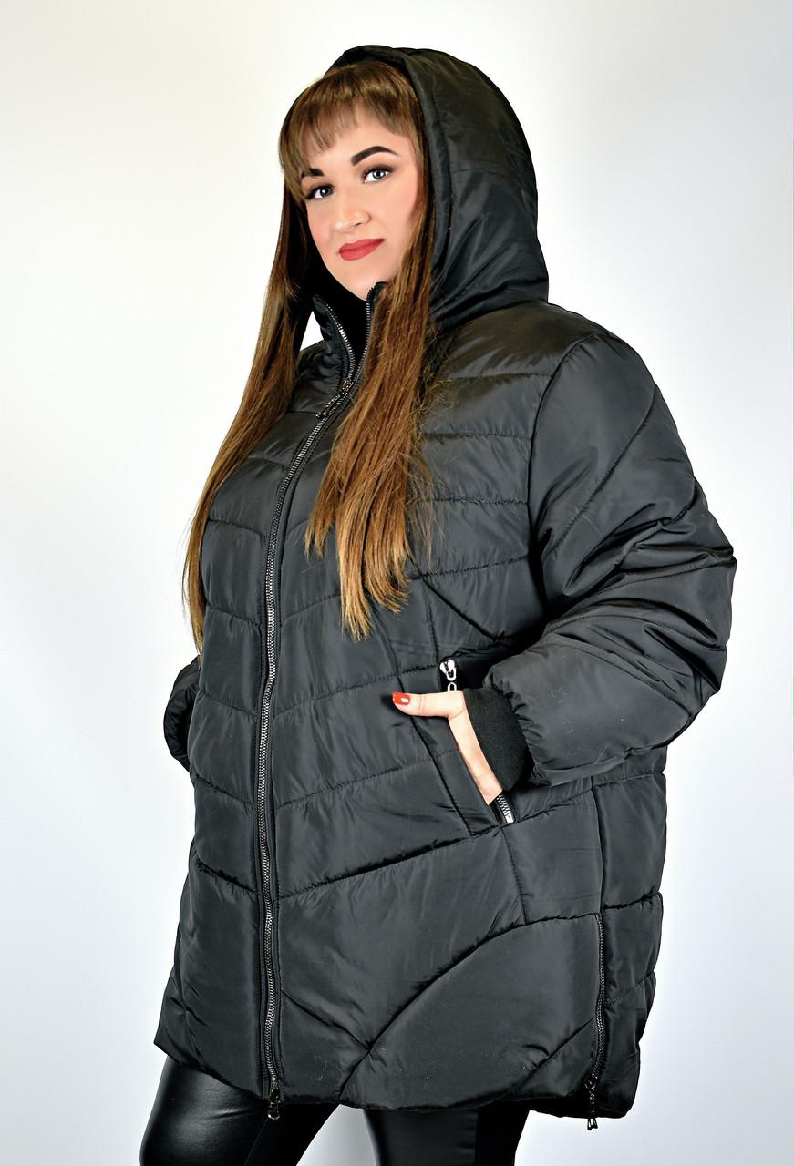 Куртка женская большие размеры от 66 до 70