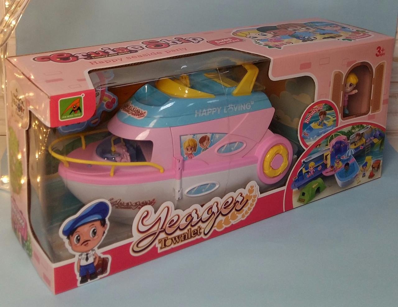 Игровой набор Детский розовый Корабль Круизный лайнер 6613-1 в коробке