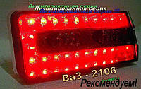 Диодные задние фонари на ВАЗ 2106 Торино, фото 1