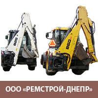 Услуги экскаваторов погрузчиков JCB 3CX, JCB 4CX, Terex 860