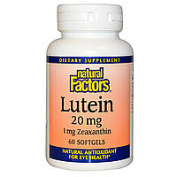 Лютеин 20 мг, Lutein, Natural Factors, 60 желатиновых капсул