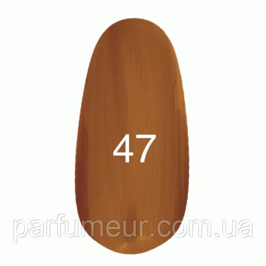 Гель - лак KODI №47 бронзовий з перламутром 8мл.