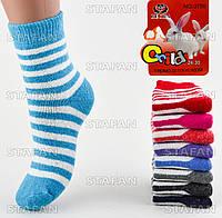Детские шерстяные носки с махрой внутри Vesna 3750 24-30. В упаковке 12 пар