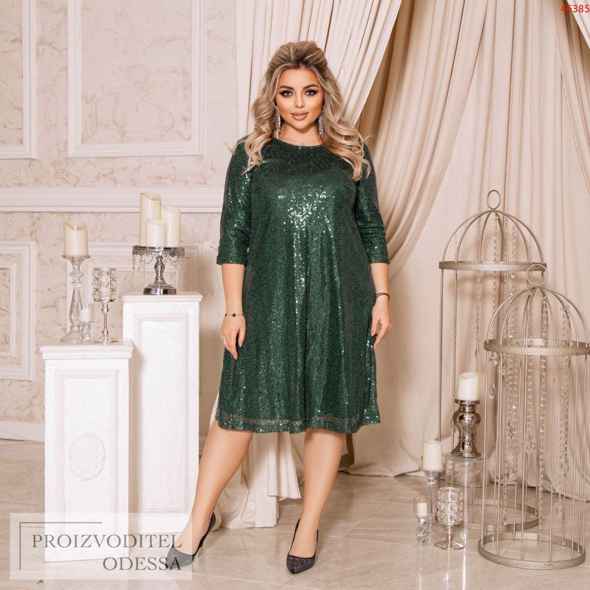 Платье №46385