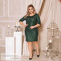 Платье №46381