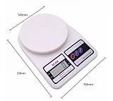 Весы кухонные электронные Domotec SF-400 с LCD дисплеем Белые до 10 кг, фото 2