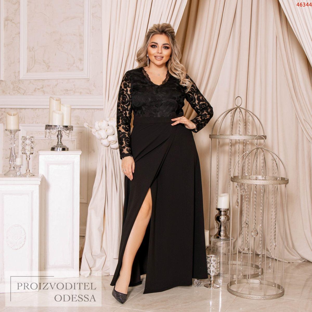 Платье №46344