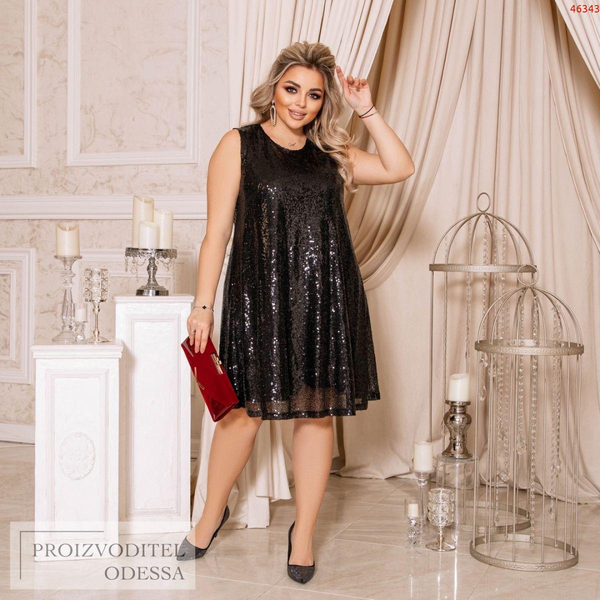 Платье №46343
