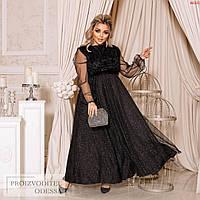 Платье №46332