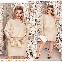 Платье №46321