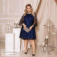 Платье №46314
