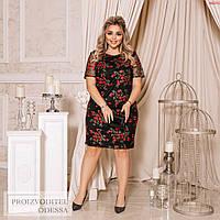 Платье №46310