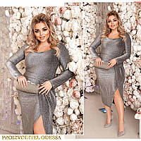 Платье №46308