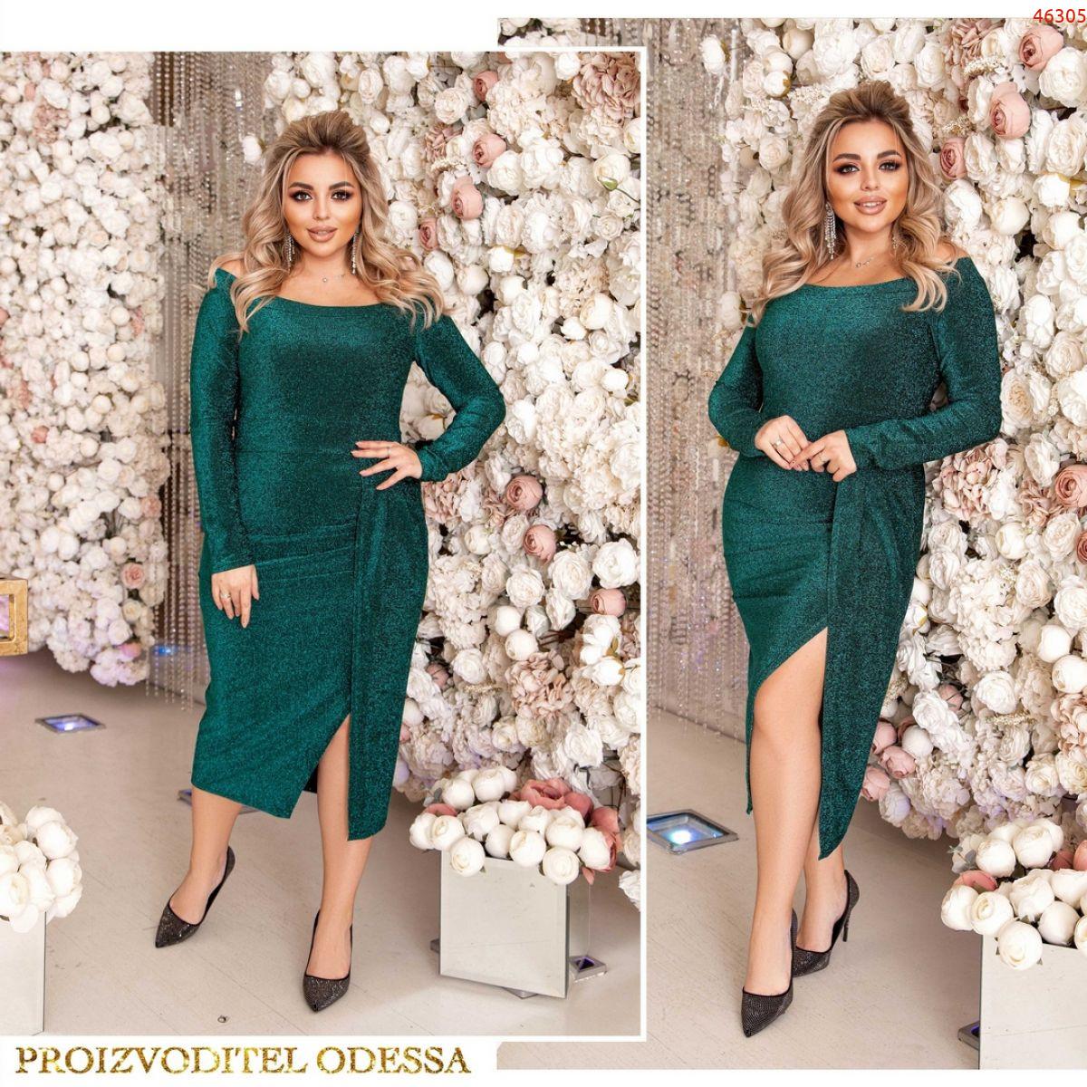 Платье №46305