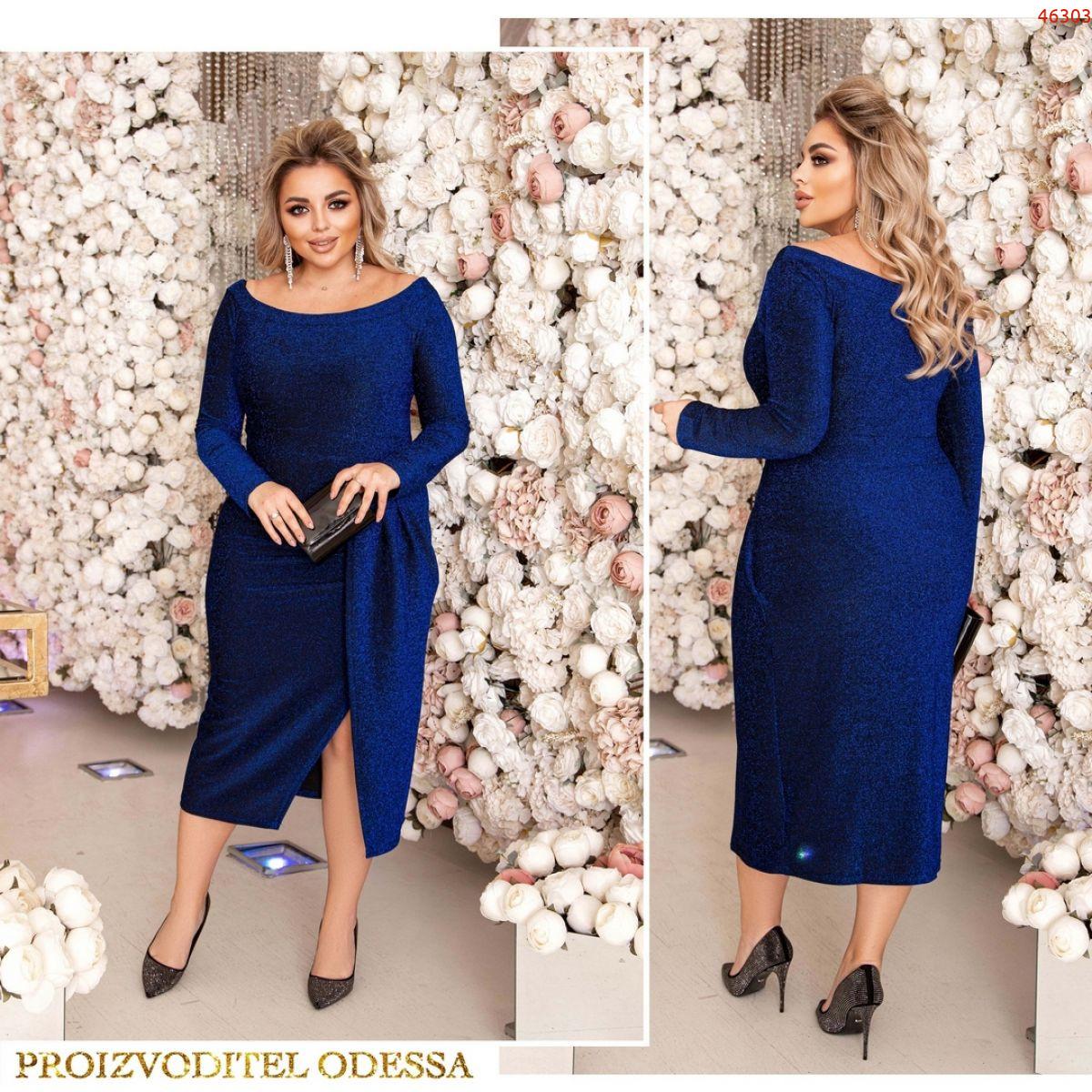 Платье №46303