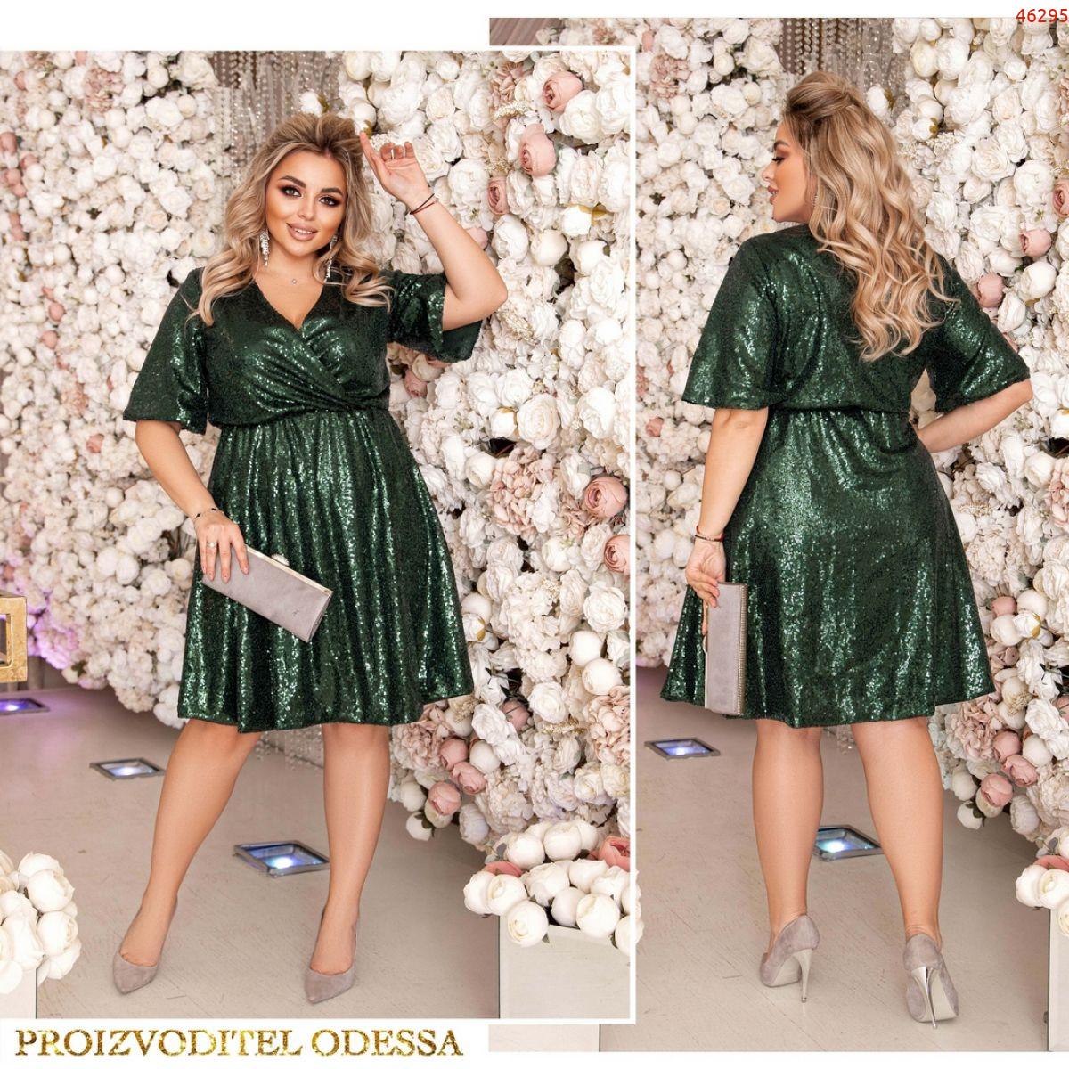 Платье №46295