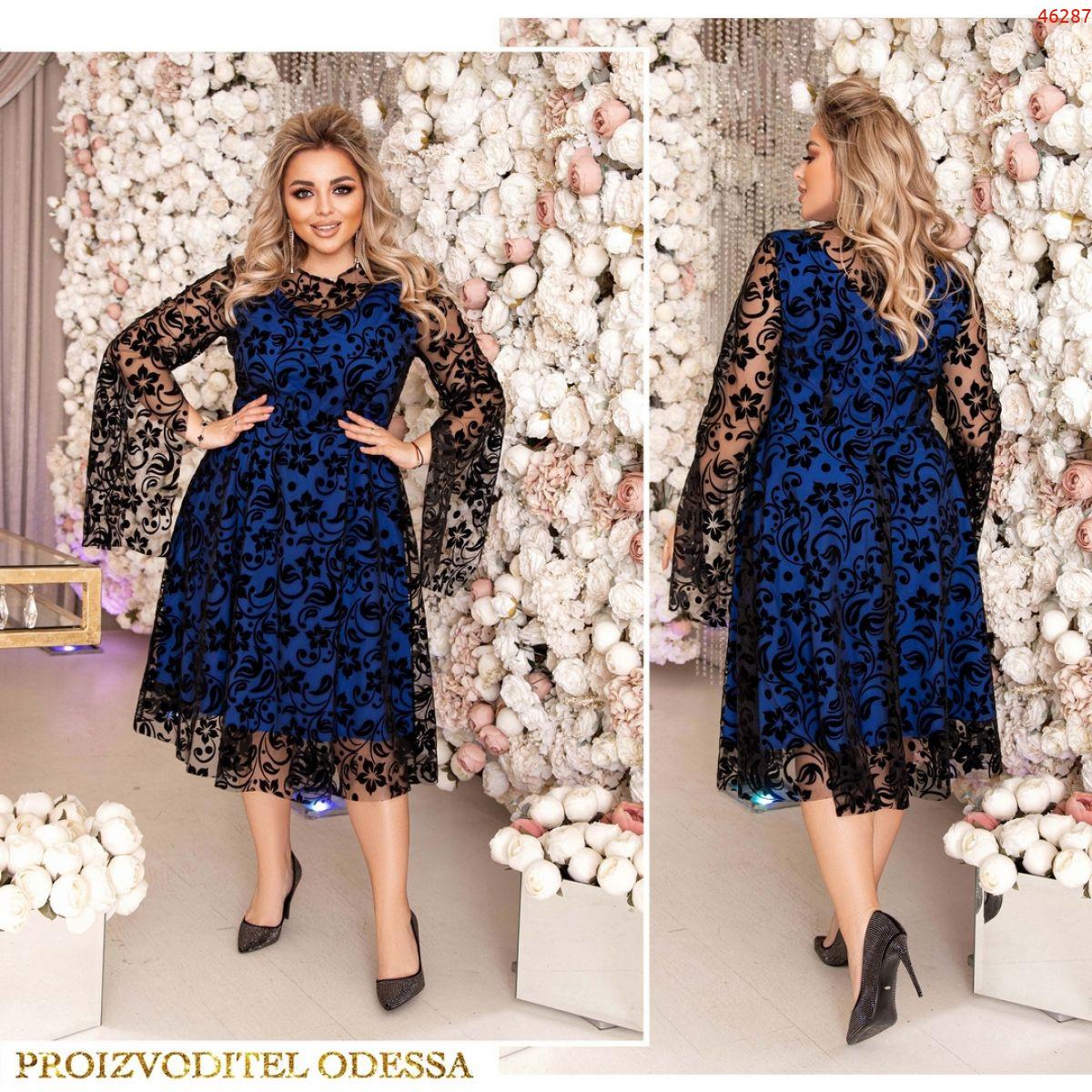 Платье №46287