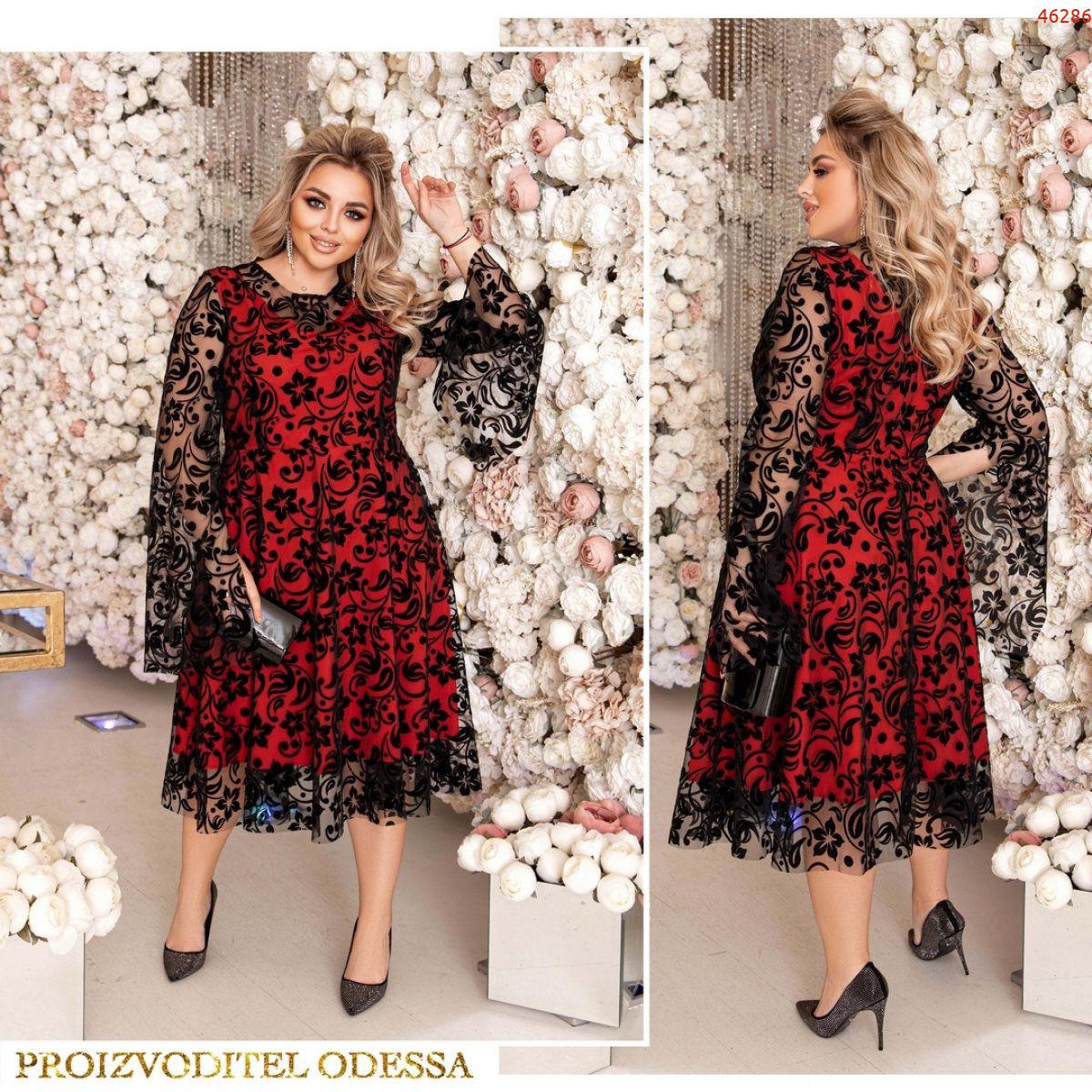 Платье №46286