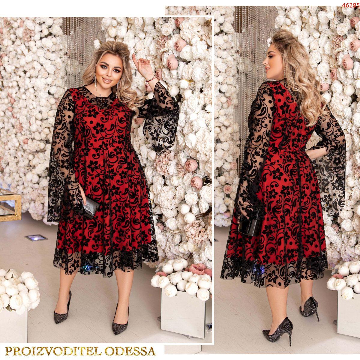Платье №46285