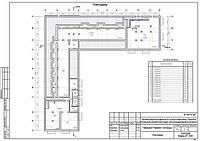 Обмер помещения, фото 1