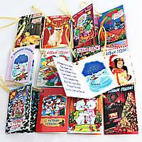 Мини открытка новогодняя (расцветки в ассортименте)