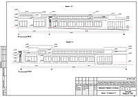 Архитектурный обмер