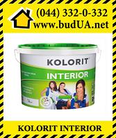 Kolorit INTERIOR глубокоматовая интерьерная краска 3 л