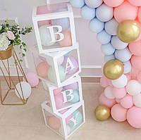 Коробки для шариков Baby 30х30см