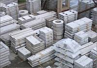 железо-бетонные изделия