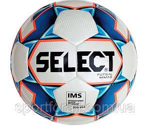 Мяч футзальный №4 SELECT FUTSAL MIMAS IMS (FPUS 1300, белый-синий-оранжевый)