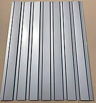 Профнастил  для забора, цвет: Серебро ПС-20 толщина 0,40 мм; высота 2 метра ширина 1,16 м, фото 2