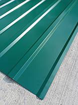 Профнастил  для Кровли зеленый ПК-20, 0,30 мм; высота 1.5 метра ширина 1,16 м, фото 2