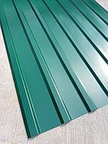 Профнастил  для Кровли зеленый ПК-20, 0,30 мм; высота 1.5 метра ширина 1,16 м, фото 3