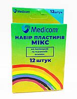 Набор пластырей Medicom 12шт/упаковка МИКС