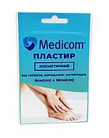 Пластир Medicom косметичний від мозолів і бородавок 1шт/уп