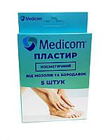 Пластырь Medicom косметический от мозолей и бородавок 5шт/уп
