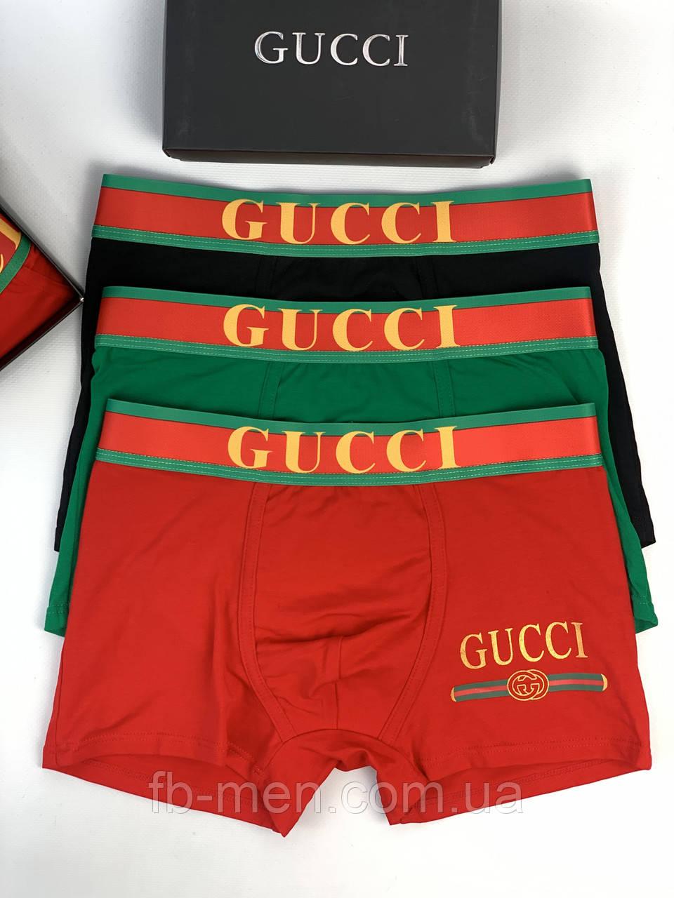 Мужской набор белая Gucci | Трусы мужские в подарочной коробке Гучи | Боксеры мужские Гуччи хлопок 3 штуки