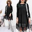 Женское свободное платье с кружевом Батал Черный, фото 8
