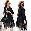 Женское свободное платье с кружевом Батал Черный, фото 10