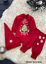 Детский новогодний набор боди штаники и колпачекна байке Мой первый Новый Год