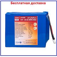 Аккумулятор LP LiFePo4 12V 60Аh (BMS 50A), фото 1