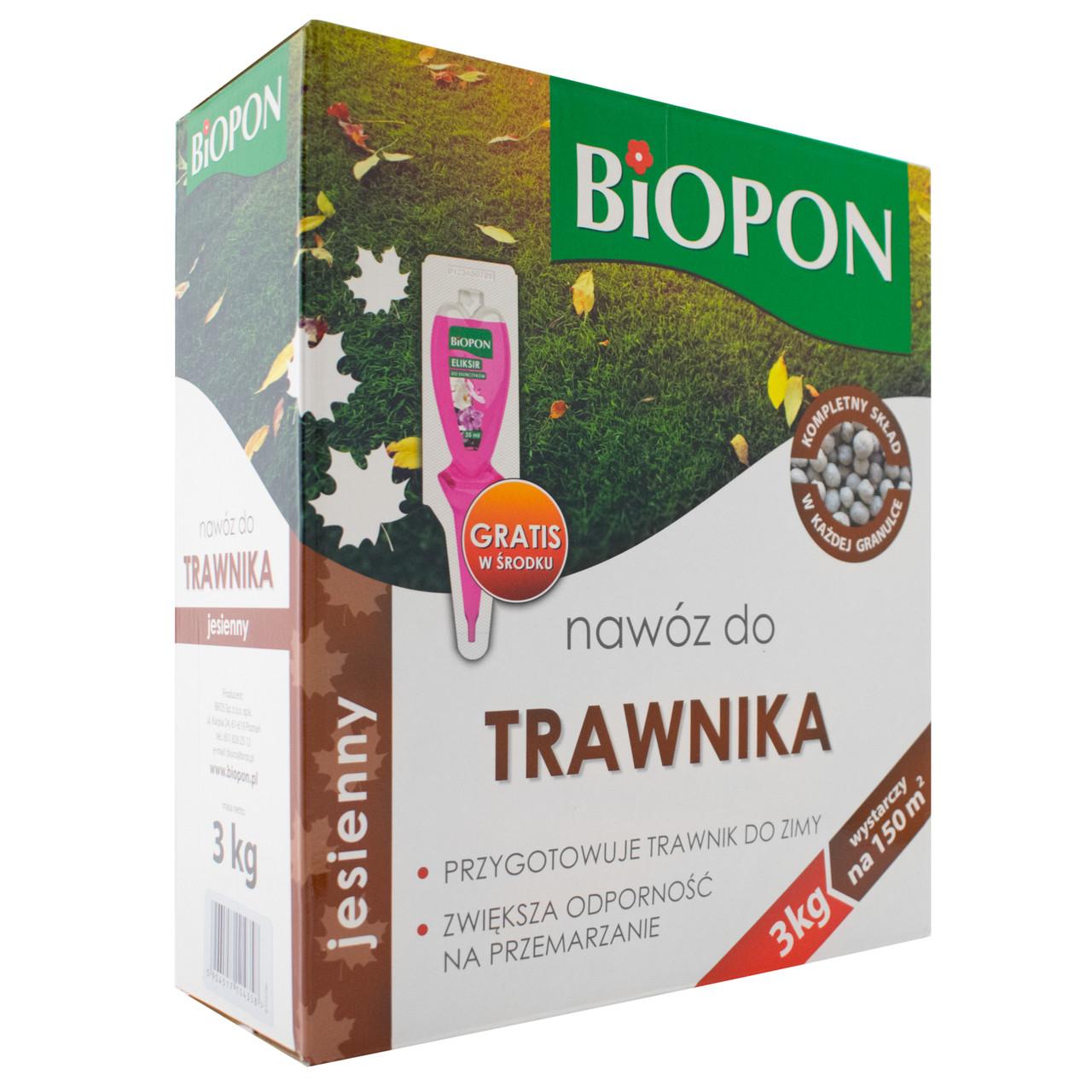 Удобрение Biopon осеннее для газона 3 кг