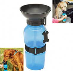 Дорожня поїлка для собак Aqua Dog 550 мл блакитна